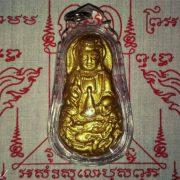Kwan She Yin 2