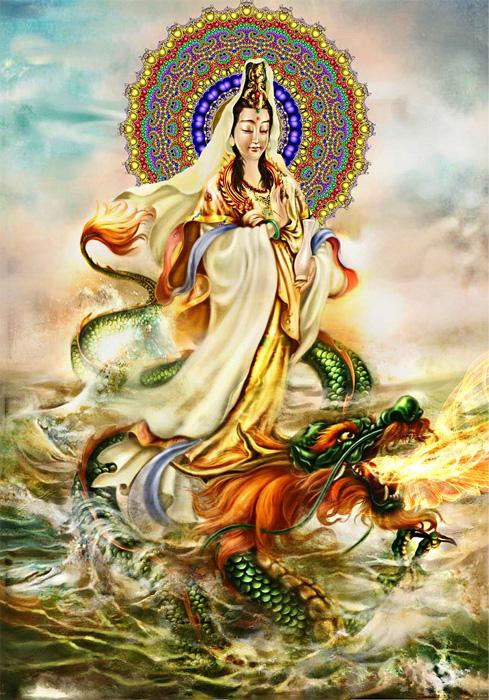 Kwan She Yin