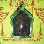 bhagavato arahato 2