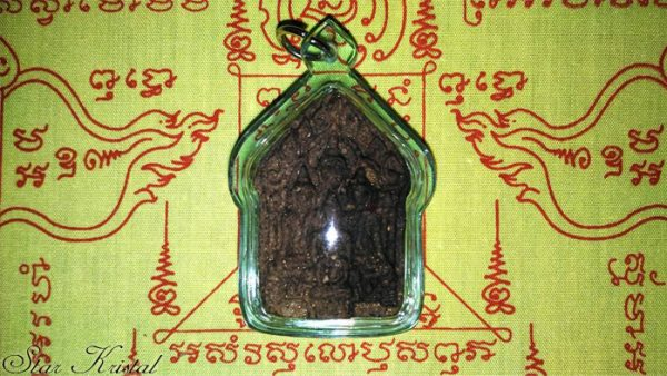 bhagavato arahato